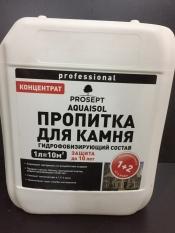 Защитная пропитка для камня, 1 литр концентрата.